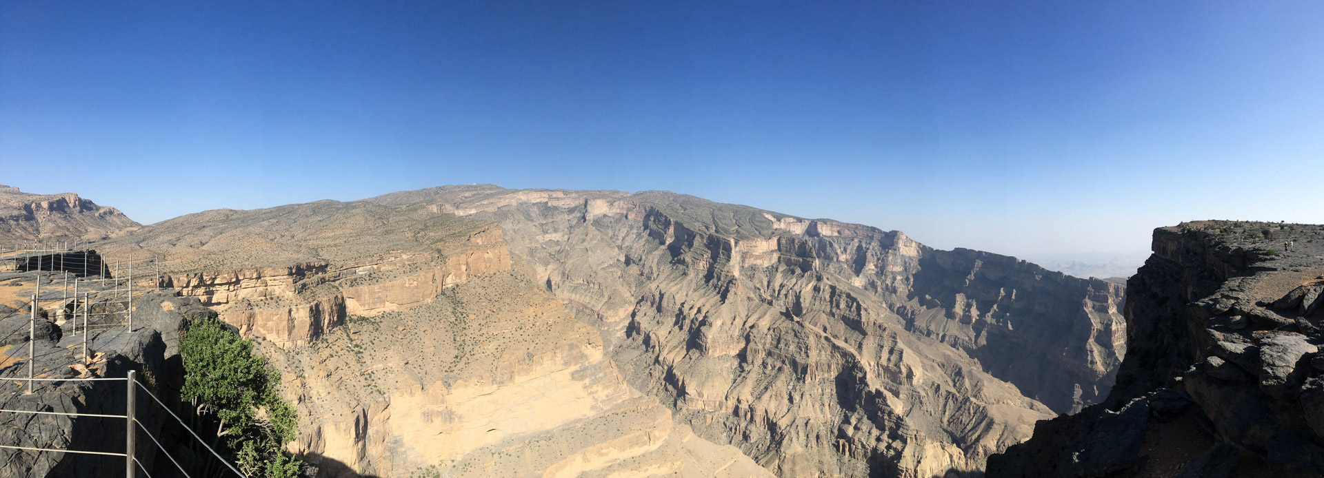 View from Jebel Shams Plateau - Incredible.